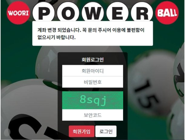 By using a Food verification (먹튀 검증) site, people avoid taking risks